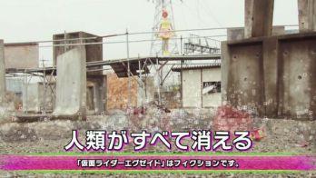 仮面ライダーエグゼイド 第25話「New game 起動!」予告
