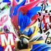 仮面ライダーエグゼイド「仮面ライダーパラドクス パーフェクトノックアウトゲーマー レベル99」が表紙に登場!