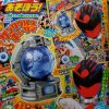 宇宙戦隊キュウレンジャー『ケンタウルスキュータマ』が3月10日発売「キュウレンジャーとあそぼう!」の付録に!