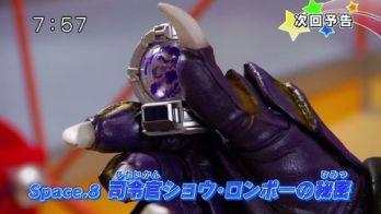 宇宙戦隊キュウレンジャー Space.8「司令官ショウ・ロンポーの秘密」予告