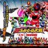 『超スーパーヒーロー大戦』超スーパーヒーローセレクトは最強ライダー!CRの飛彩とアム・ナーガ・バランスがご対面w