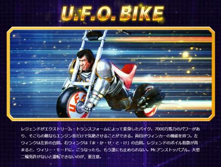 日清焼そばU.F.O.公式サイト