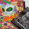 「テレビマガジン 2013年2月号」12月27日発売!付録:仮面ライダーオーズ プトティラコンボ【ウィザードリング】/画像:獣電戦隊キョウリュウジャー&ランドドラゴン
