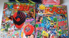 特撮ホビー誌5月は『仮面ライダーエグゼイド』究極の敵ライダー!『キュウレンジャー』最強ロボ!新ウルトラマンが登場!