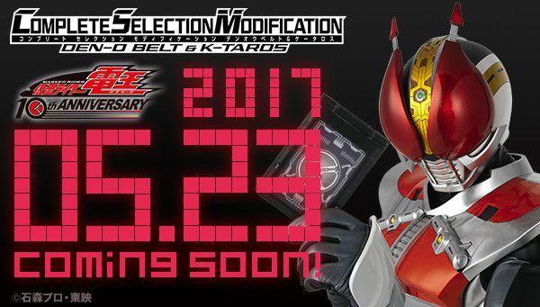 仮面ライダー電王『CSM デンオウベルト&ケータロス』
