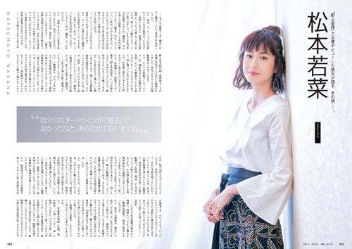 俺たちの仮面ライダーシリーズ 電王 10th ANNIVERSAR