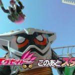 『仮面ライダーエグゼイド』第26話でマキシマムゲーマー レベル99が分離して中身が飛び出た!アーマーも動き目からビーム!