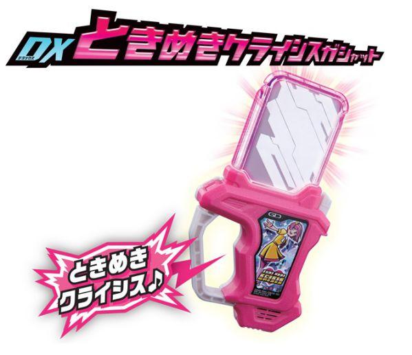 仮面ライダーエグゼイド『DXときめきクライシスガシャット』が5月中旬発売!