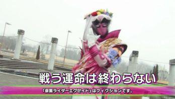 仮面ライダーエグゼイド 第27話「勝者に捧ぐlove & peace!」予告