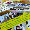 『仮面ライダーエグエイド』Blu-ray「仮面ライダースナイプ エピソードZERO」独自OP&バンバンタンク!1巻座談会メンバー