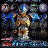 仮面ライダーエグゼイド「DXパラドクスバックル」4/28予約開始!仮面ライダーパラドクスのベルト。音声が鳴る!