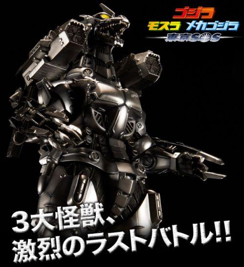東宝30cmシリーズ 3式機龍(2003版)重武装型 (限定夜間激闘Ver.)