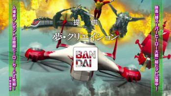 映画「超スーパーヒーロー大戦」の「仮面戦隊ゴライダー」変身者がネタバレ
