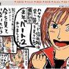 Vシネマ『忍風戦隊ハリケンジャー 10YEARS AFTER』2013年8月9日発売!当時のキャスト&スタッフ勢揃い!