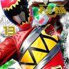 スーパー戦隊Official Mook 21世紀『獣電戦隊キョウリュウジャー』5月10日発売!竜星涼さんインタビューほか詳細&画像7点