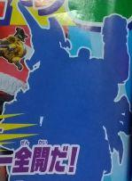 宇宙戦隊キュウレンジャー 新ロボ
