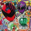 クジャクキュータマが付録!4月22日発売『宇宙戦隊キュウレンジャーとあそぼう!超☆ラッキー』詳細!シシレッドがクジャクに