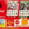 「円谷プロダクション50周年アニバーサリーフレーム切手セット」発売決定!ヒーロー編、怪獣編、SFメカニクス編の3種
