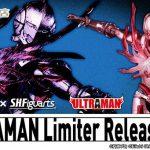 月刊ヒーローズ『ULTRA-ACT × S.H.Figuarts ULTRAMAN リミッター解除Ver.』受付開始!早田進次郎の交換用頭部付き