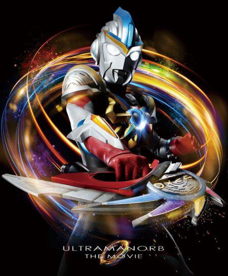 『劇場版ウルトラマンオーブ 絆の力、おかりします!』Blu-ray&DVD