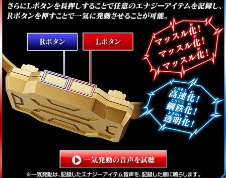 仮面ライダーエグゼイド DXパラドクスバックル
