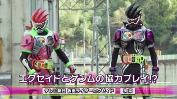 仮面ライダーエグゼイド 第31話「禁断のContinue!?」予告