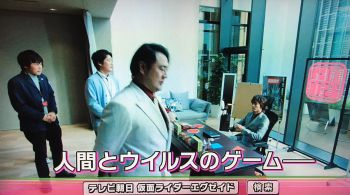 仮面ライダーエグゼイド 第32話で黎斗の父・檀正宗が釈放!