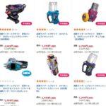 仮面ライダーエグゼイドのDX玩具が再販!ガシャット、ギア デュアルβ、スロットホルダー&爆走バイク、バグヴァイザーほか
