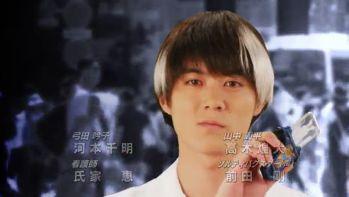 仮面ライダーエグゼイド 11話のOP