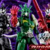 仮面ライダーエグゼイド『装動 グラファイトバグスター』は7月18日10時まで!緑黒赤3体&グラファイトファングやパーツ充実