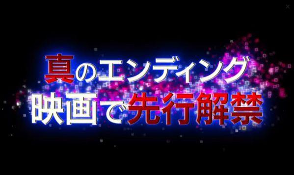 劇場版「仮面ライダーエグゼイド」(仮) 劇場版「宇宙戦隊キュウレンジャー」(仮)超特報