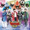 『獣電戦隊キョウリュウジャーブレイブ テーマソング&BGM』が5月24日発売!鎌田章吾さんや韓国人キャストの主題歌も収録