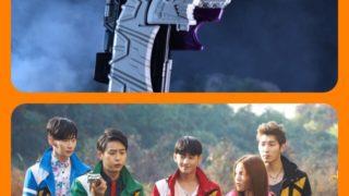 獣電戦隊キョウリュウジャーブレイブ 第8話「大復活!ギガブラギガス」が配信開始!