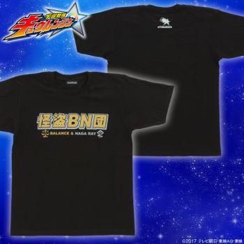 宇宙戦隊キュウレンジャー パーソナルTシャツ BN団