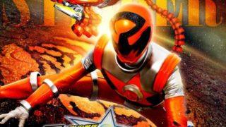 宇宙戦隊キュウレンジャー「ミニアルバム3 Episode of スティンガー」が10月25日発売!岸洋佑さんの歌3曲&カラオケなど