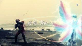 仮面ライダーアマゾンズ シーズン2 特別映像その1は、運命を狩る男・鷹山仁・アマゾンアルファと七羽さんクラゲアマゾン!