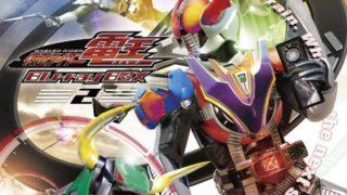 仮面ライダー電王 Blu-ray BOX 2のパッケージが公開!佐藤健さん電話出演あのトークショーが収録!スーツアクター座談会も