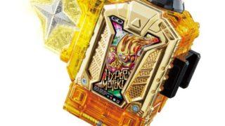 仮面ライダーエグゼイド『DXハイパームテキガシャット』6月17日発売!最強フォーム「ムテキゲーマー」に変身!合体セットも