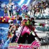 『劇場版 仮面ライダーエグゼイド トゥルー・エンディング』のポスター