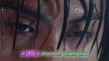 仮面ライダーエグゼイド 第35話「Partnerを救出せよ!」予告