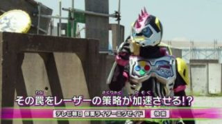 『仮面ライダーエグゼイド』ゲンムがハイパームテキガシャットで無敵パワーアップ!10秒間最強に!でもそのあとは・・