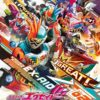 『仮面ライダーエグゼイド Blu-ray COLLECTION 2』パッケージが公開!