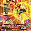 ガンバライジング 「ガシャットヘンシン6弾」にムテキゲーマー&レーザーターボが登場!