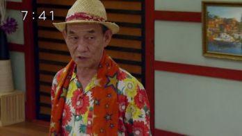 九条貴利矢のアロハシャツは伊賀崎好天が着てた