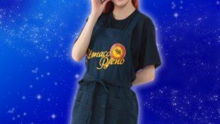 『宇宙戦隊キュウレンジャー』スパーダのエプロンが発売!キミもフードマイスターに♪アパレルカジキキュータマ付属。