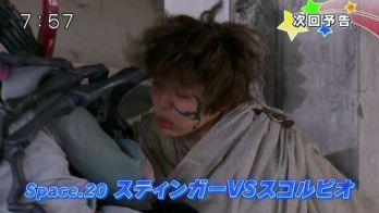宇宙戦隊キュウレンジャー Space.20「スティンガーVSスコルピオ」予告