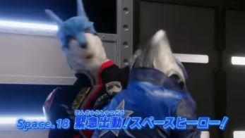宇宙戦隊キュウレンジャー第18話は『スペース・スクワッド』より宇宙刑事ギャバン&デカレンジャーがゲスト参戦!