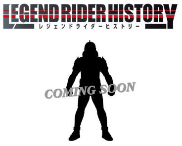 仮面ライダー新ソフビ『レジェンドライダーヒストリー』8月はゴースト、ドライブ、鎧武、ウィザード、電王が発売!