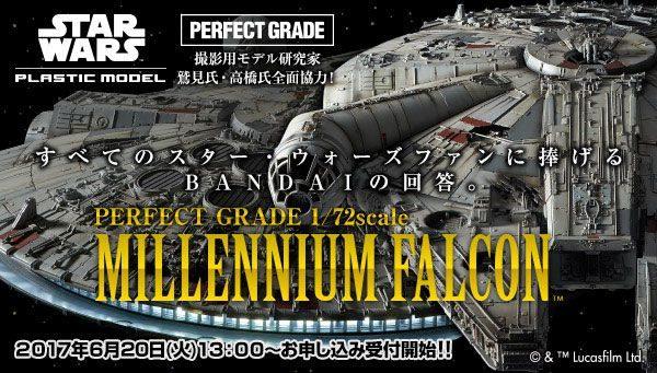 スター・ウォーズ「PERFECT GRADE 1/72 ミレニアム・ファルコン」