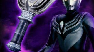 ウルトラマンティガ『ウルトラレプリカ ブラックスパークレンス』が3千個限定で予約開始!タイプチェンジ&BGM!再販なし